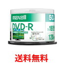 maxell DRD120PWE.50SP 録画用 DVD-R 標準1...