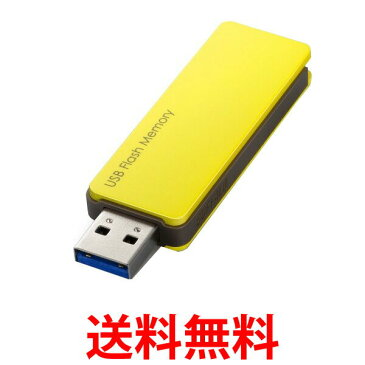 BUFFALO RUF3-PW8G-YE バッファロー RUF3PW8GYE オートリターン機能 USB3.0 マカロンデザインUSBメモリー 8GB イエロー 送料無料 【SJ03111】