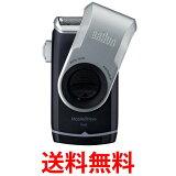 BRAUN M-90 ブラウン M90 モバイル髭剃り モバイルシェーブ 携帯用メンズシェーバー 送料無料 【SK05828】
