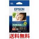 EPSON 写真用紙 光沢 L判 100枚 KL100PSKR エプソン 送料無料 【SK06968】