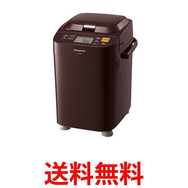 パナソニック SD-MT1-T ホームベーカリー 1斤タイプ ブラウン SDMT1T Panasonic  【SK09045】