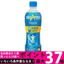 コカ・コーラ社製品 アクエリアス エスボディ 500mlPET 1ケース 24本 ダイエット 機能性表示食品 送料無料 【d50-0】