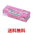 ボス BOS おむつが臭わない袋 ベビー用 Sサイズ 200枚 ピンク 送料無料 【SK00090】