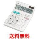 ポイント最大25.5倍!! シャープ 電卓 シャープ ナイスサイズタイプ 10桁 EL-N431-X SHARP 送料無料 【SK00353】