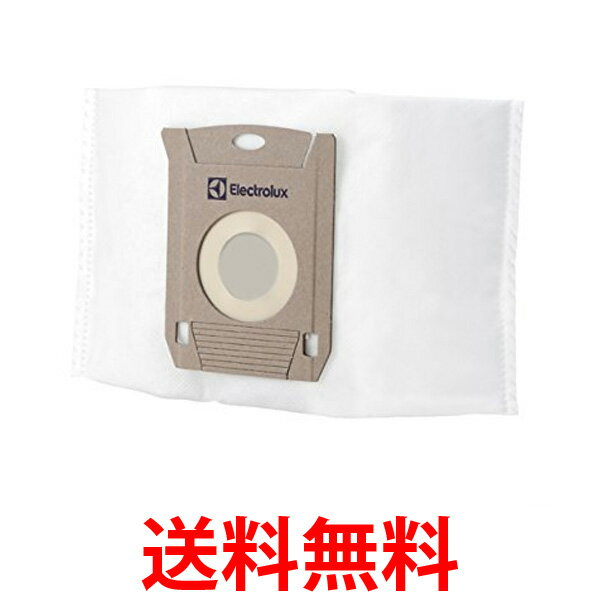 エレクトロラックス エルゴスリー専用(EES96後継)ダストバッグ e-bag EES97 4枚入り 掃除機用 替えパック 送料無料 【SK00745】