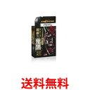 Iwatani CB-SLG-1 イワタニ やきまる スモークレス焼肉グリル CBSLG1 岩谷産業 送料無料 【SL01356】