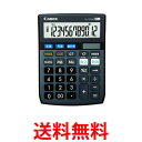 Canon 12桁電卓 LS-122TSG SOB グリーン購入法適合 商売計算機能付 キャノン 送料無料 【SK01412】