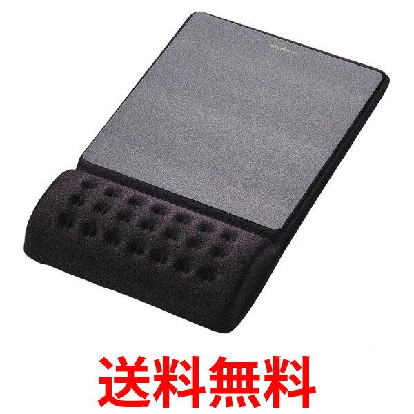 ELECOM疲労軽減リストレスト一体型マウスパッドCOMFYカンフィーソフトMP-096BKディンプル加工 SK01580