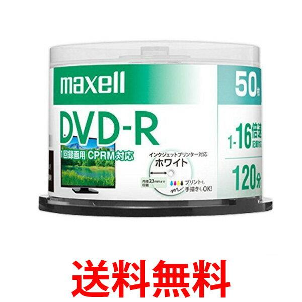 録画・録音用メディア, DVDメディア maxell DRD120PWE.50SP DVD-R 120 16CPRM 50 DRD120PWE50SP SK01986