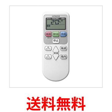 HITACHI SP-RC4 日立 SPRC4 かんたんリモコン 簡単リモコン エアコン専用リモコン 純正品 送料無料 【SK02288】