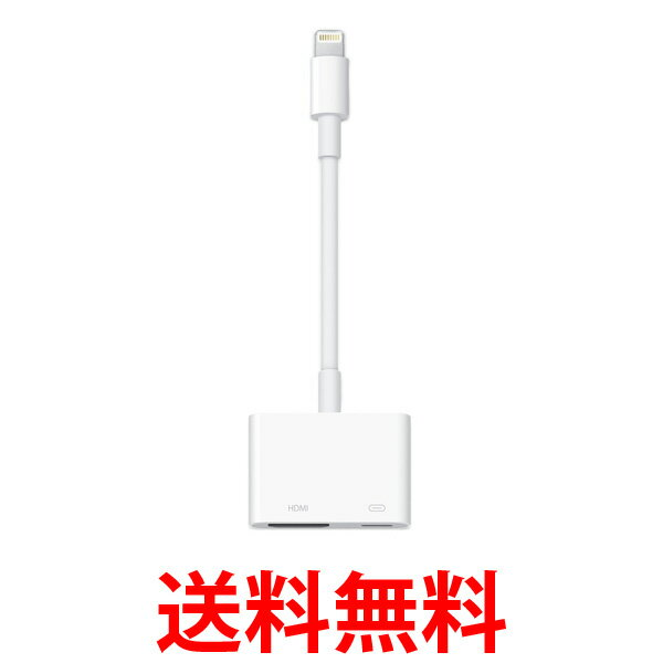 スマートフォン・携帯電話アクセサリー, その他 Apple MD826AMA Lightning - Digital AV SK02642