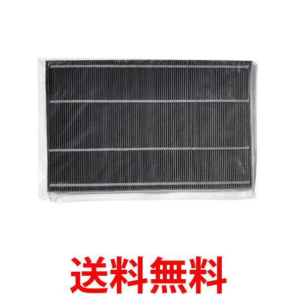 パナソニック 引掛けシーリングプラグ Panasonic DH8542 ホワイト 2P 6A 125V 送料無料 【SK04028】
