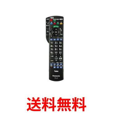 Panasonic N2QAYB000848 パナソニック テレビ用リモコン リモートコントローラー プラズマテレビ用 純正 送料無料 【SK06870】