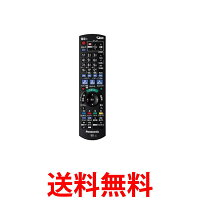 PanasonicN2QAYB000905パナソニックリモコンディーガブルーレイ用DIGADMR-BWT550-S用リモートコントローラー純正送料無料【SK06874】