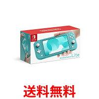 NintendoSwitchLiteターコイズ送料無料【SK09500】