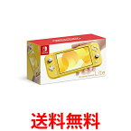 Nintendo Switch Lite イエロー 送料無料 【SK09501】