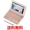 カシオ 電子辞書 XD-Z4800PK ピンク エクスワード 高校生モデル 送料無料 【SK10437】