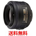 Nikon 単焦点レンズ AF-S DX NIKKOR 35mm f/1.8G ニコンDXフォーマット専用 送料無料 | 【SG10522】