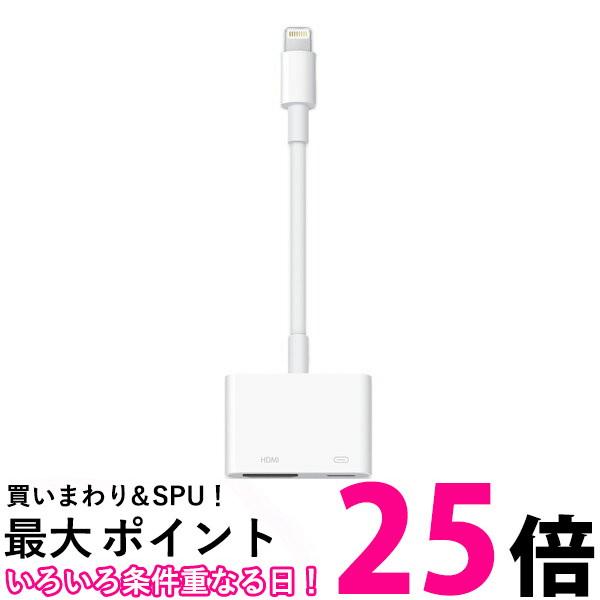スマートフォン・携帯電話アクセサリー, その他 25.5 Apple MD826AMA Lightning - Digital AV SK02642