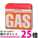 ポイント最大25.5 イワタニ カセットガス オレンジ 3本組 CB-250-OR カセットボンベ カセットコンロ用 送料無料 【SL04992】