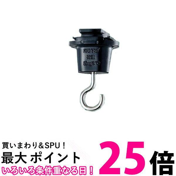 ポイント最大25.5 Panasonic DH8543B 吊りフック ブラック 配線ダクト用 パナソニック 送料無料 【SK07307】