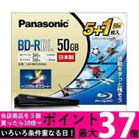 PanasonicLM-BR50W6Sパナソニック2倍速ブルーレイディスク録画用BD-RDL追記型片面2層50GB(追記)5枚+1枚日本製Blu-rayDiscLMBR50W6S送料無料【SK01266】