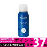 Panasonic ES006 シェーバーオイル パナソニック オイル スプレー式 National ナショナル 送料無料 【SK03911】