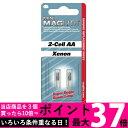 MAGLITE マグライト用 2...