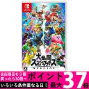 大乱闘スマッシュブラザーズ SPECIAL Nintendo