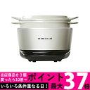 バーミキュラ ライスポット RP23A-WH 5合炊き シーソルトホワイト 送料無料 【SK0956
