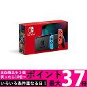 Nintendo Switch 本体 Joy-Con(L)
