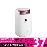 シャープ プラズマクラスター ふとん乾燥機 UD-AF1-W SHARP 送料無料 【SG09990】