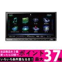 パナソニック CN-RX05D 7V型 ブルーレイ搭載 カーナビ フルセグ VICS WIDE SD CD DVD USB Bluetooth ストラーダ 送料無料 【SK10798】