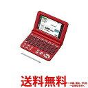 カシオ 電子辞書 エクスワード XD-SK5000RD レッド(1台) 【SS4549526605925】