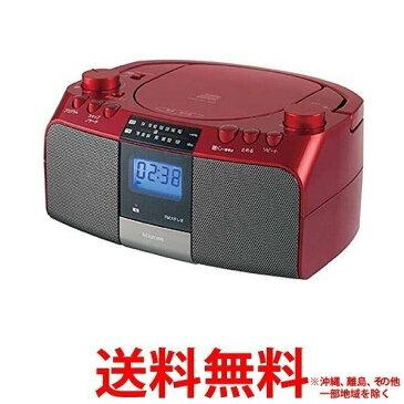 KOIZUMI CDラジオ ワイドFM対応 SAD-4705/R 【SS4981747065629】