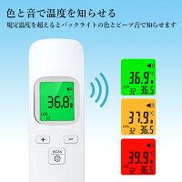 ◆1年保証付き◆非接触温度計赤外線温度計電子温度計高速測定非接触ワンボタン測定送料無料【SK01965】