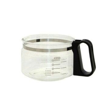 Panasonic ACA10-142-K パナソニック ACA10142K コーヒーメーカー用ガラス容器 完成ガラス容器(ふたなし) 純正 【SB06895】