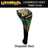 """[クーポン有][日本規格]Loudmouth/ラウドマウス 2016 パターカバー(ブレード型/ピン型パター用) """"Shagadelic Black""""シャガデリック ブラック LM-HC0001/PN[新品]ヘッドカバー/メンズ/レディース/子供用子ども用こども用[TW10]"""