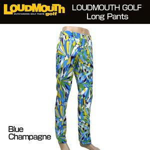 【日本規格】2016Loudmouth(ラウドマウス)メンズロングパンツ