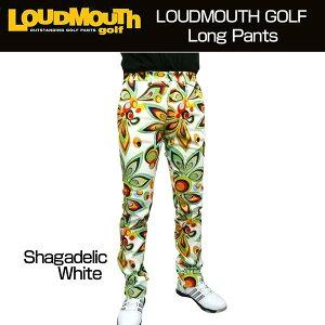 【日本規格】Loudmouth(ラウドマウス)2016ロングパンツ(003)ShagadelicWhiteシャガデリックホワイトメンズ726513