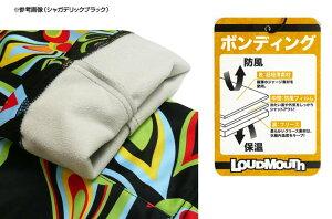 【日本規格】Loudmouth(ラウドマウス)2016ロングパンツメンズ726515