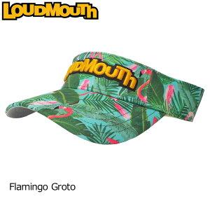 ラウドマウス バイザー Flamingo Grotto フラミンゴ グロット 769928(185) 【Newest】【日本規格】【新品】 19SS Loudmouth サンバイザー 帽子 メンズ レディース
