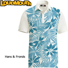 """【New】Loudmouth Fancy Shirt """"Hans & Frond…"""
