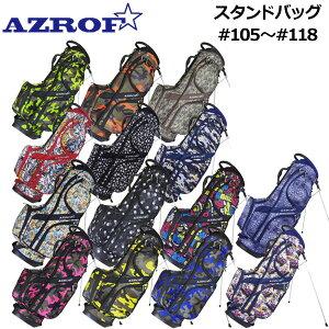 AZROF(アズロフ)セルフスタンドキャリーバッグ
