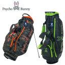 サイコバニー 2019 9型 スタンドバッグ PBMG9SC3 【日本正規品】【新品】 PSYCHO BUNNY ゴルフバッグ スタンド式 キャディバッグ ゴルフ用バッグ