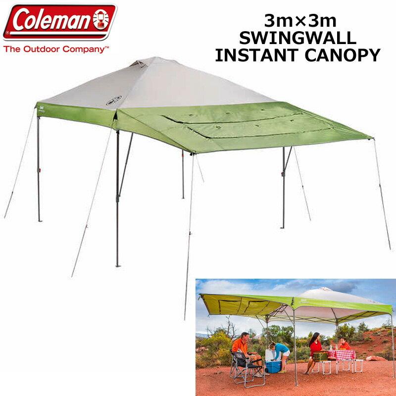 テント・タープ, タープ Coleman 3m3m UPF50 SWINGWALL INSTANT CANOPY 2000034528 off