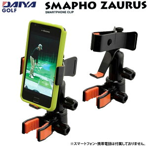 ダイヤ スマホザウルス SMAPHO ZAURUS スマートフォン用ホルダー AS-473【新品】練習機 練習用品 DAIYA ゴルフスイングチェックに最適