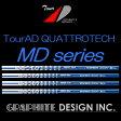 [クーポン有][46%off]不動の人気 グラファイトデザイン TourAD MD-5/MD-6/MD-7/MD-8 シャフト単品 国内正規品[新品]