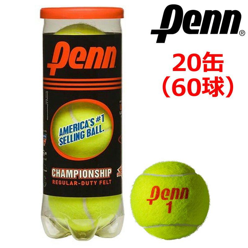 テニス, ボール Penn 20(60) CHAMPIONSHIP REGULAR-DUTY FELT US USTA ITF