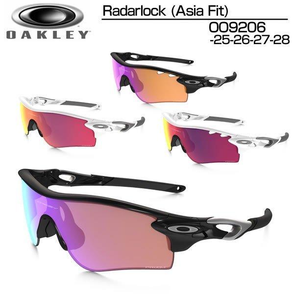 oakley golf sunglasses radarlock  oakley oakley radarlock (asian fit) radar lock asian fitting oo9206 25/26/27/28 prizm sport sunglasses switch lock golf mountain bike trail running baseball